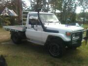 1985 Toyota LandCruiser Ute Wyong Wyong Area Preview