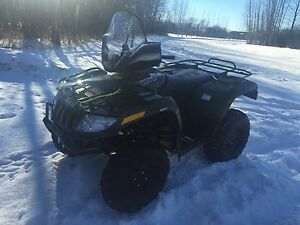 2014 Arctic Cat 700 ATV QUAD