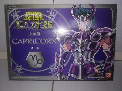 Bandai Saint Seiya Vintage Warrior Figurine Capricorn