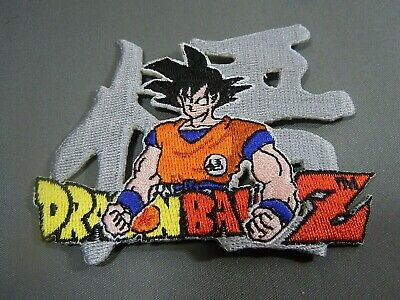 "DRAGONBALL Z Embroidered  Iron-On Patch - 3.5"" x 2.5"" Anime"