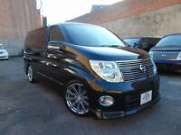 NISSAN ELGRAND Highway Star Automatic Full Black LEATHER SERIES