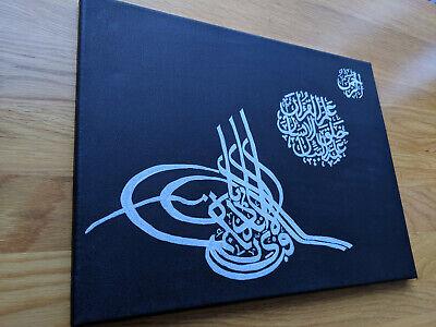 Bespoke 30x40cm sura Rehman canvas Gift Islamic arabic Calligraphy