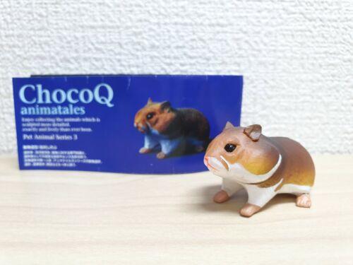 Kaiyodo Takara ChocoQ Pet GOLDEN HAMSTER animal figure choco q animatales
