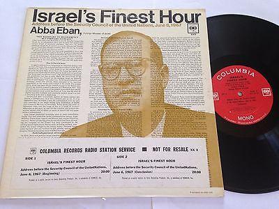 Abba Eban - Israel's Finest Hour Radio Station Promo Mono Columbia LP