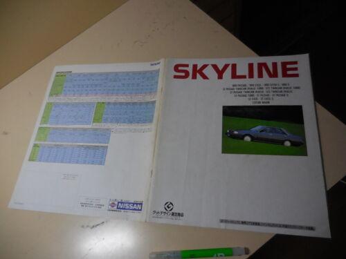 Nissan SKYLINE Japanese Brochure 1987/06 R31 CA18S RB20E/20DE/20ET/20DET RD28