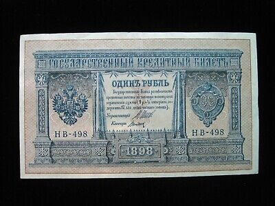 Russia 1 Ruble 1898 P1 Series HB498 12E# Currency Bank Money Banknote