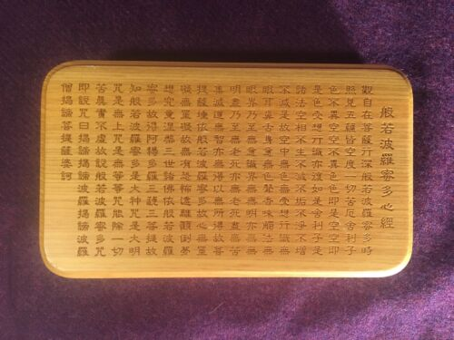 Wooden Stamp Box with Heart Sutra 佛教心经印章盒