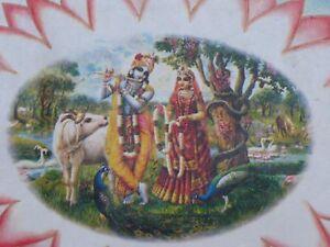 SRIMAD BHAGAVATAM 1. Canto. Mit original Sanskrit und Deutsch.Vedische Literatur