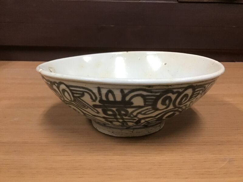 Y0946 CHAWAN Annan-ware flat bowl tea ceremony Japanese pottery antique Japan