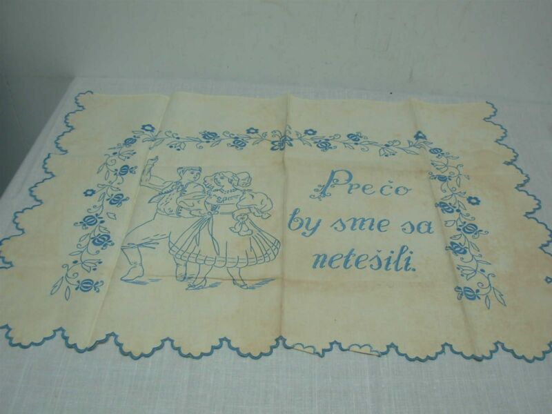 "ANTIQUE LINEN PILLOW COVER EMBROIDERED ""PRECO BY SME SA NETESILI"" DANCING COUPLE"