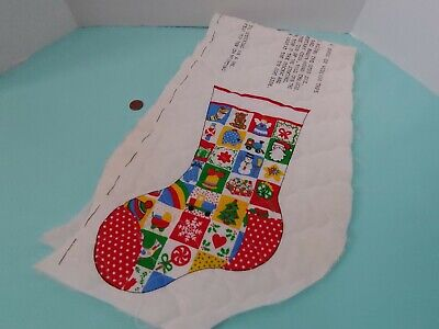 VINTAGE STOCKING FABRIC PANEL QUILTED FABRIC TO CUT & SEW ()