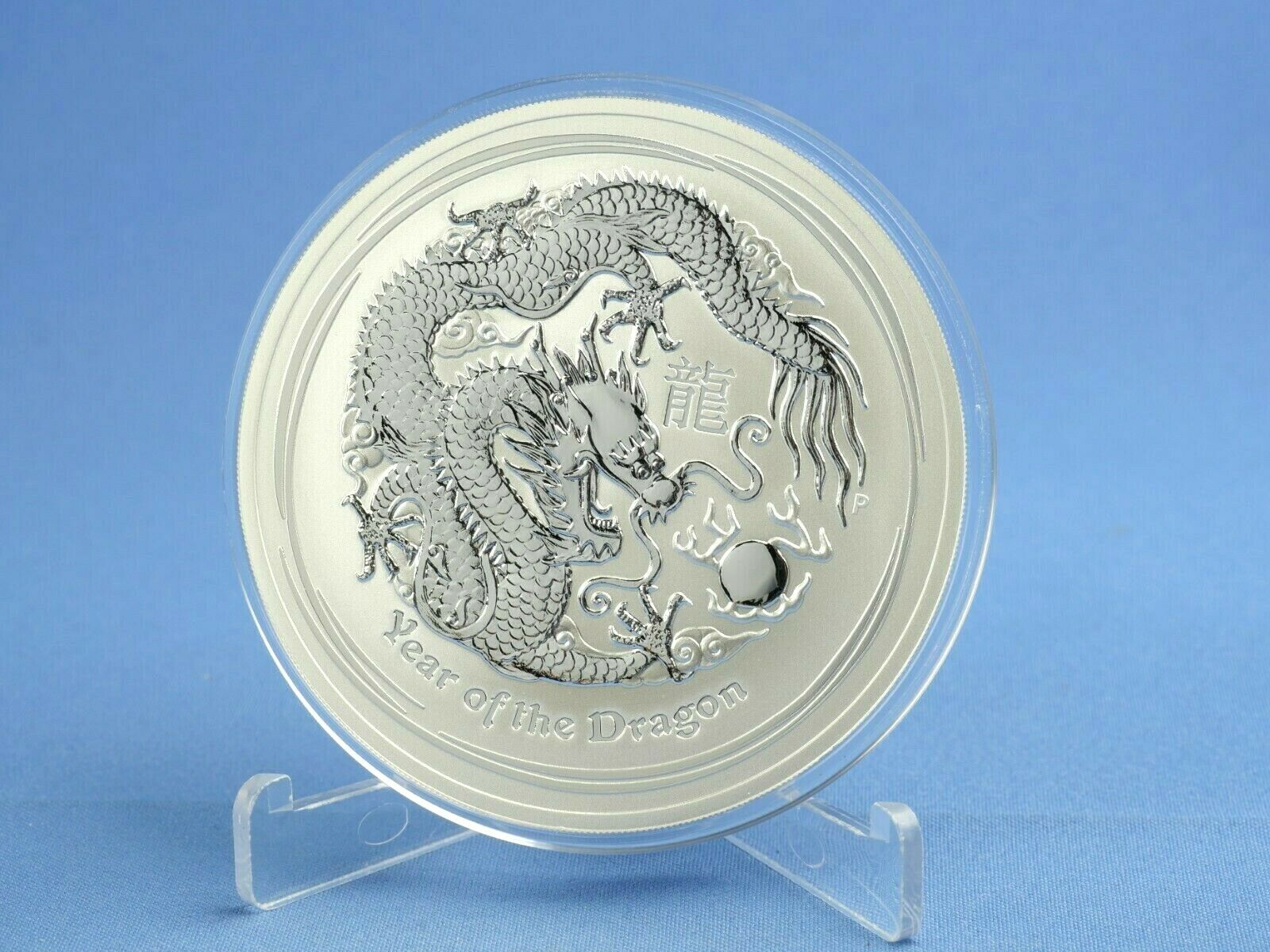 Australien 10 Dollars 2012 Lunar II Year of the Dragon 10 oz 999 Silber st