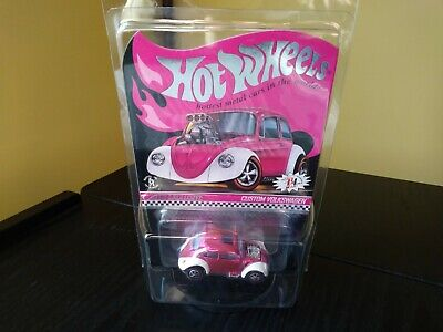 2019 Hot Wheels CUSTOM VOLKSWAGEN Convention RLC PINK PARTY CAR