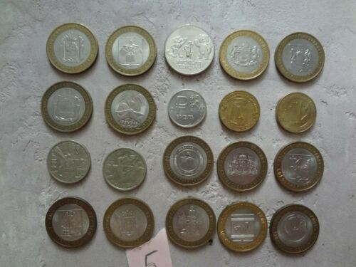 Commemorative coins of Russia 20 pieces 1,2,5,10 rubles bimetallic (lot 5)