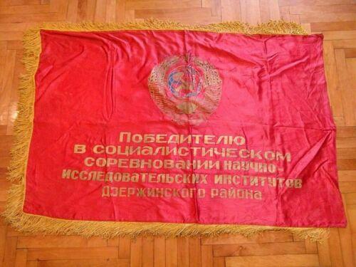 Vintage soviet silk flag. Original. 1970s 4