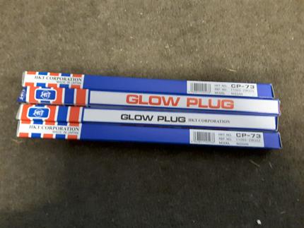 Glow plugs for y61 gu patrol zd30di