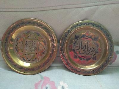 vintage brass arabic/tunisian/middle eastern plate x2