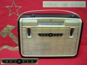 vintage Legendary Radio SPIDOLA VEF Factory Soviet Union Russian USSR 60s