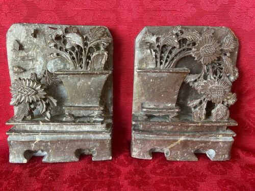 Finely Carved Vintage Stone Bookends, Brown