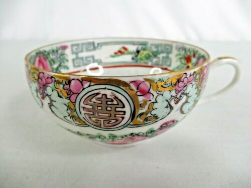 Lord and Taylor Rose Medallion Tea Cup - Gold Accents