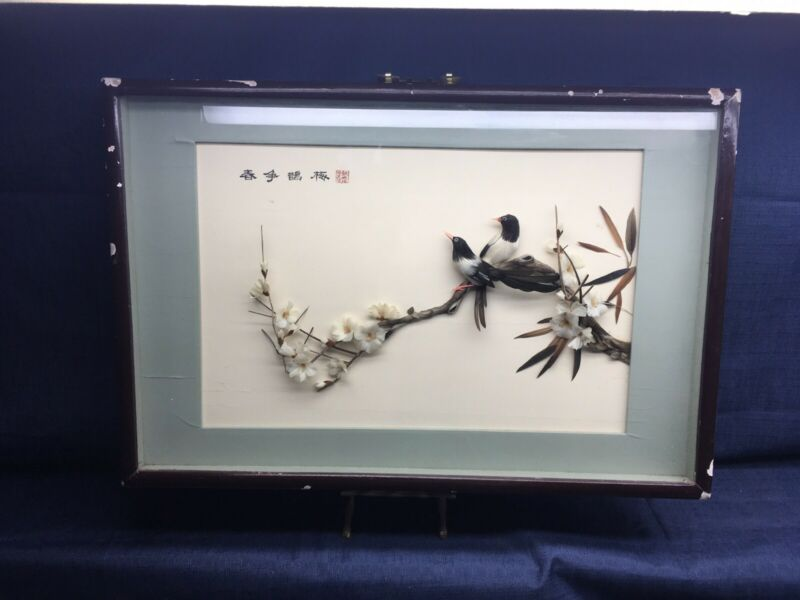 Vintage Asian Chinese Bird Feather Shadow Box Art