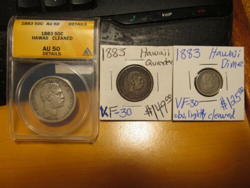 1883 HAWAII HALF DOLLAR, QUARTER & DIME.