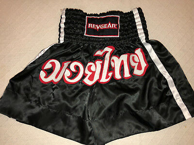Women Boxing Costume (HALLOWEEN COSPLAY WOMENS AUTHENTIC REVGEAR SEXY NAUGHTY BOXING SHORTS)