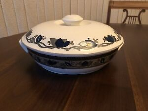 Mikasa Arabella Round Covered 1 & 1/2 Qr. Casserole New in Box