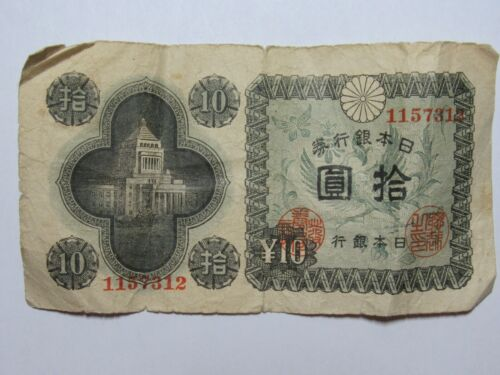 Old Japan Paper Money Currency - #87a ND ( 1946 ) 10 Yen - Well Circulated