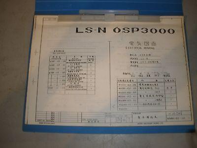 Okuma Ls-n Cnc Lathe Electrical Drawings