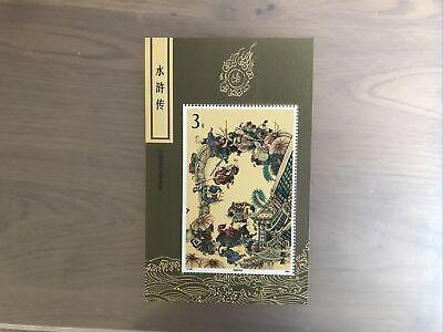Macau-China UMM 1991 stamp Mini-sheet (bb233)