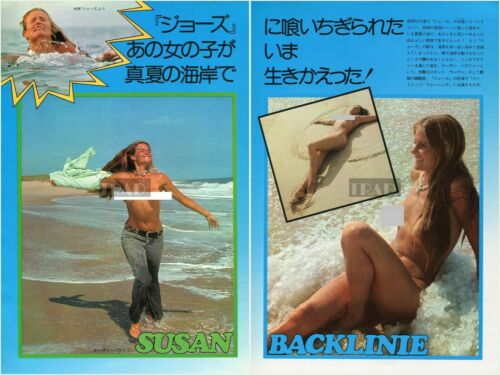 SUSAN BACKLINIE Nude Jaws 1976 Japan Picture Clipping 2-SHEETS tg/r