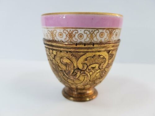 Very rare Turkish Ottoman gilt cup holder 18-19 century