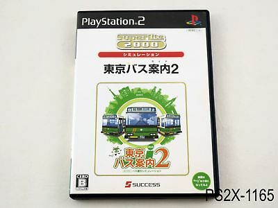 Tokyo Bus Guide 2 Best Playstation 2 Japanese Import Japan JP PS2 US Seller (Tokyo Tokyo Best Seller)