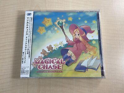 Magical Chase Original Soundtrack