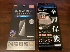 Two BNIB glass screen protectors for iPhone X/Xs