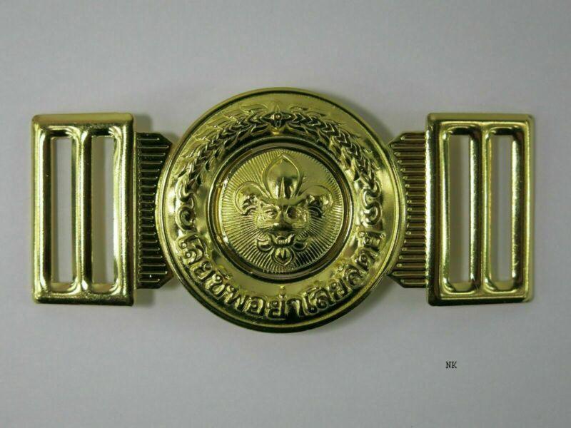 Thailand Thai Boy Scout Official Brass Metal Uniform Belt Buckle NEW FREE SHIP!