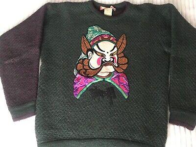 Kansai Yamamoto sweater Samourai Collection
