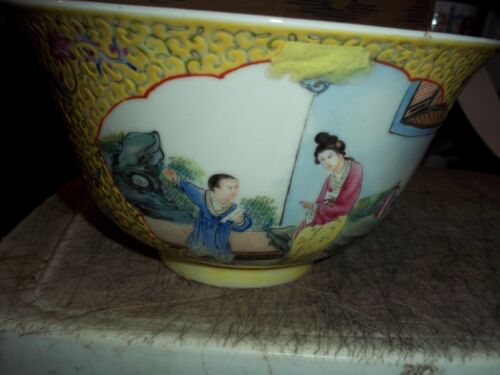 VINTAGE ASIAN CHINESE PLANTER CACHEPOT WITH ENGRAVED DESIGN VERY UNIQUE MUST SEE