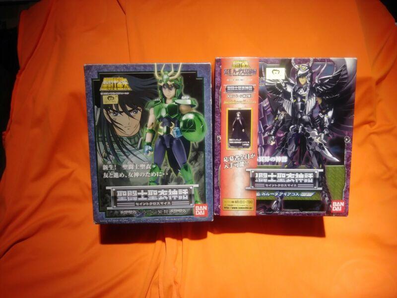 Bandai Saint Seiya Myth Cloth DRAGON SHIRYU and GARUDA Set of 2.