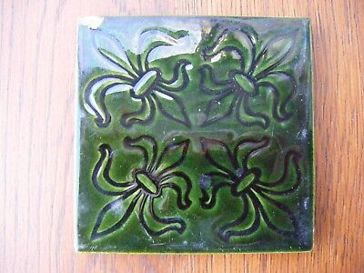 Reclaimed Victorian Antique Craven Dunnill & Co.  Floor Tile 10.5cm x 10.5cm ***