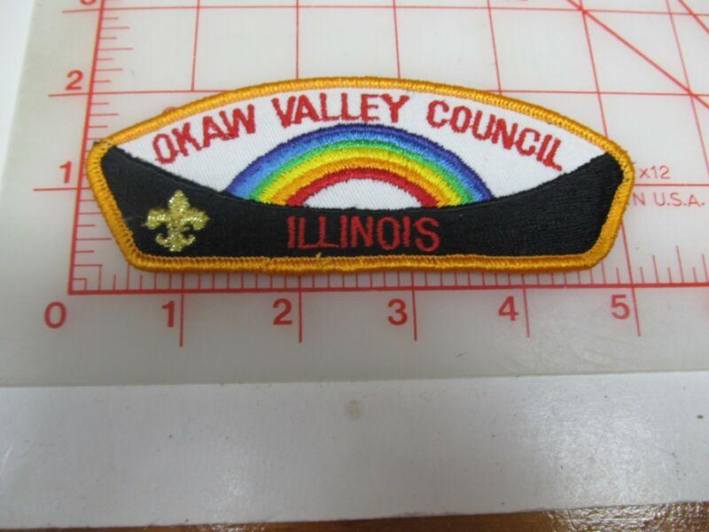Okaw Valley Council CSP collectible PB patch (o34)