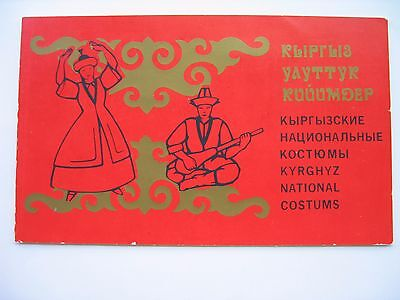 MINT 1995 RUSSIA NATIONAL COSTUMES STAMP SOUVENIR BOOK - Russia Costumes