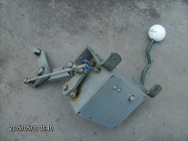 mechanical control box / actuator / switch for machinery