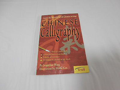 TROLL Chinese Calligraphy By Jacqueline Wong ONLY BOOK INCLUDED