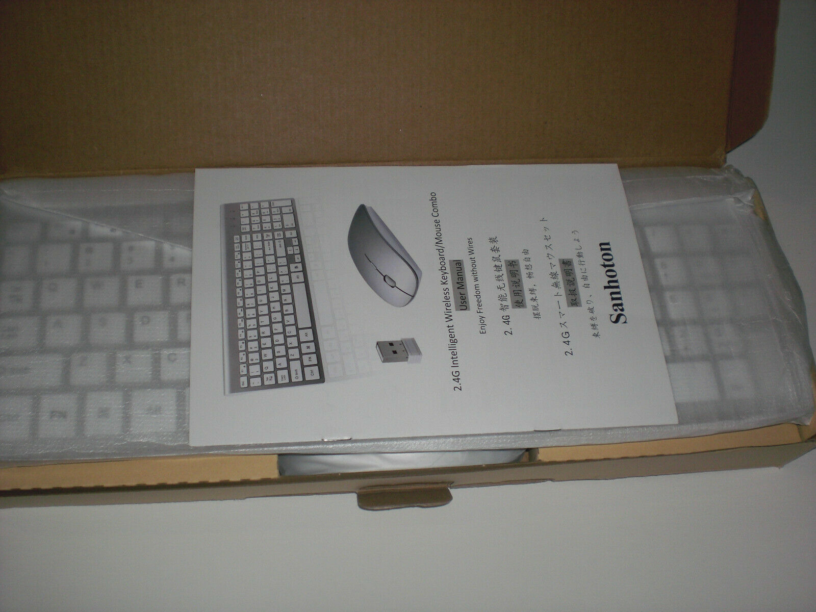 Wireless Keyboard Mouse, Sanhoton 2.4G Ultra Thin Portable Whisper New-Other - $22.00