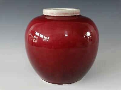 China antique Porcelain Qing kangxi red glaze 3 foot Incense Burners pot