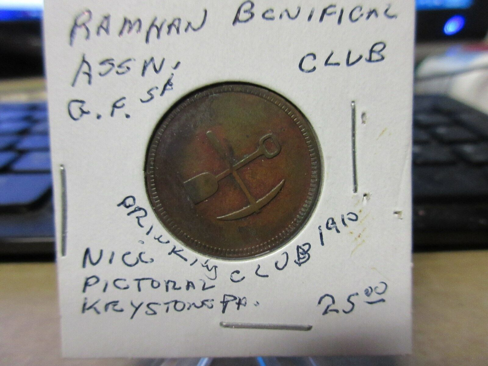 PA / Raman Beneficial Association Club GF 5 Token Copper 24 Mm - $19.95