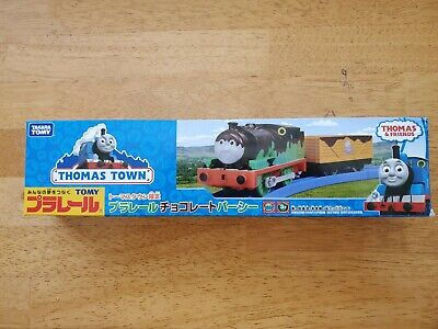 Tomy Chocolate Covered Percy Trackmaster