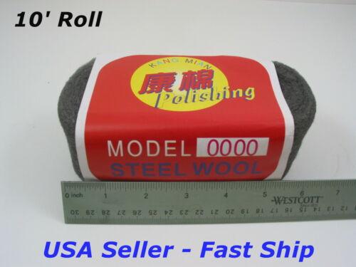 Steel Wool Roll 0000 Polish or Clean Metal, Marble, Glass, Guitar Frets, Wood